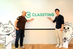classting