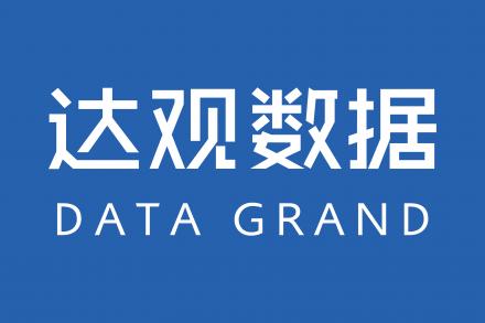 datagrand