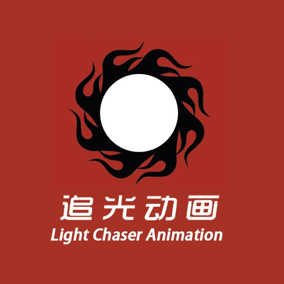 light chaser animation studios