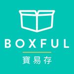 Boxful_logo