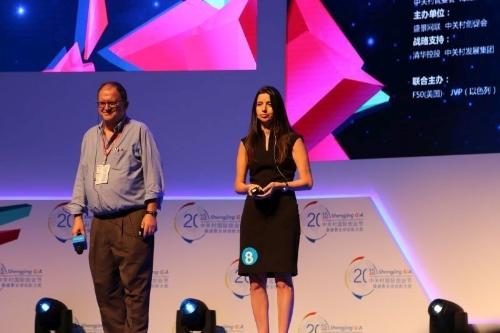 DiaCardio wins 1st  place: Hila Goldman-Aslan, CEO and the company's chairman, Arnon Toussia-Cohen (PRNewsFoto/Jerusalem Venture Partners)