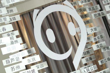 Xiaozhu-Chengdu-Office