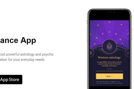 seance app
