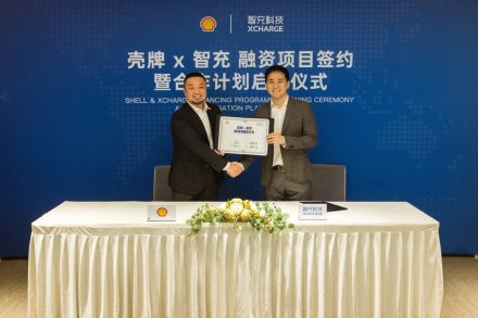 Shell x XCharge Financing Programme Signing Ceremony and Cooperation Plan Launching