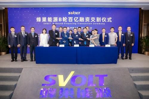 SVOLT Energy Closes RMB10.28 Billion Series B Financing